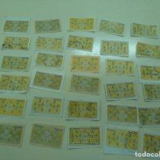 Sellos: LOTE DE 30 SELLOS USADOS ADHESIVOS, DE ESPAÑA. STAMPS. Lote 254194555
