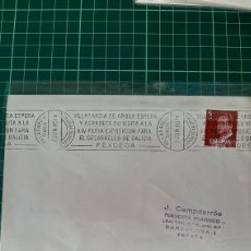 Sellos: 1980 RODILLO MATASELLO FEXDEGA VILAGARCÍA DE AROSA PONTEVEDRA GALICIA MATASELLO. Lote 254197760