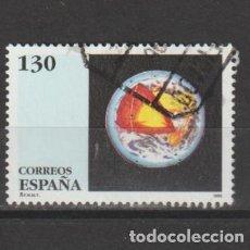 Selos: ESPAÑA. EDIFIL Nº 3387. AÑO 1995. CONFERENCIA INTERNACIONAL DE CARTOGRAFÍA. USADO.. Lote 254363295