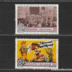 Selos: ESPAÑA. EDIFIL Nº 3406/07. AÑO 1996. CINE ESPAÑOL. USADO.. Lote 254364455