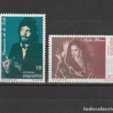 Selos: ESPAÑA. EDIFIL Nº 3442/43. AÑO 1996. PERSONAJES POPULARES. USADO.. Lote 254376545
