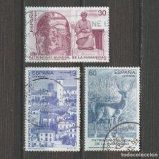 Selos: ESPAÑA. EDIFIL Nº 3453/55. AÑO 1996. BIENES PATRIMONIO MUNDIAL DE LA HUMANIDAD. USADO.. Lote 254377595
