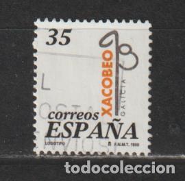 ESPAÑA. EDIFIL Nº 3525. AÑO 1998. XACOBEO'99. USADO. (Sellos - España - Juan Carlos I - Desde 1.986 a 1.999 - Usados)