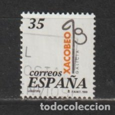 Selos: ESPAÑA. EDIFIL Nº 3525. AÑO 1998. XACOBEO'99. USADO.. Lote 254381080