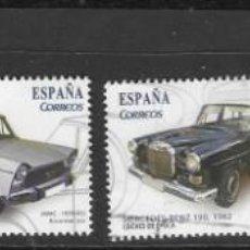 Sellos: SELLOS USADOS DE ESPAÑA 2013, EDIFIL 4788A/ 88D, FOTO ORIGINAL. Lote 254382075
