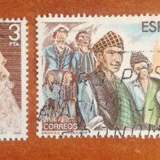 Sellos: ESPAÑA N°2651/52 USADO (FOTOGRAFÍA ESTÁNDAR). Lote 254384290
