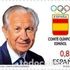 Timbres: SELLO USADO DE ESPAÑA 2012, EDIFIL 4733. Lote 254393545