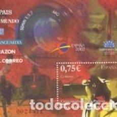 Timbres: HB USADA DE ESPAÑA 2022, EDIFIL 3946. Lote 254395630