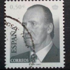Sellos: ESPAÑA JUAN CARLOS I PRIMERA SERIE BASICA EUROS SELLO DE 0,50 €. Lote 254487370