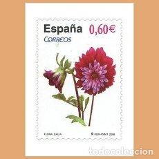 Sellos: USADO - EDIFIL 4383 - SPAIN 2008. Lote 254530500