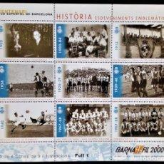 Sellos: HOJA CENTENARIO FUTBOL CLUB ESPAÑOL DE BARCELONA BARNAFIL 2000 DEPORTES. Lote 254548820