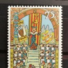 Sellos: ESPAÑA N°3126 MNH**ORFEÓN CATALÁN 1991(FOTOGRAFÍA ESTÁNDAR). Lote 254580085