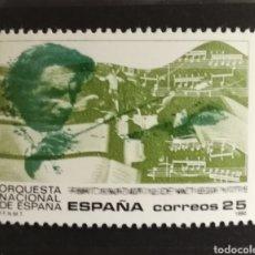 Sellos: ESPAÑA N°3098 MNH**ORQUESTA NACIONAL DE ESPAÑA 1991 (FOTOGRAFÍA ESTÁNDAR). Lote 254585360