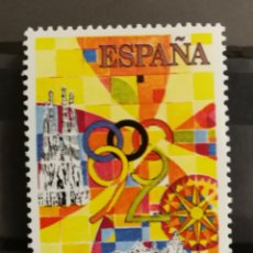 Sellos: ESPAÑA N°3047 MNH**DISEÑO INFANTIL 1990 (FOTOGRAFÍA ESTÁNDAR). Lote 254597925