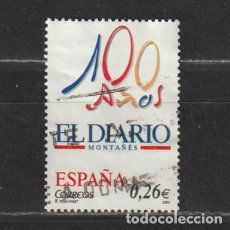 Sellos: ESPAÑA. EDIFIL Nº 3998. AÑO 2003. CENT. EL DIARIO MONTAÑÉS. USADO.. Lote 254616460