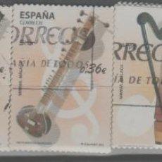 Sellos: LOTE (8) SELLOS INSTRUMENTOS MUSICALES ESPAÑA SERIE COMPLETA AÑO 2012. Lote 254717765
