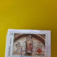 Selos: JACOBEO 1999 NAVARRA CAMINO SANTIAGO EDIFIL 3618 USADO COLECCIONISMO COLISEVM ANTIGÜEDADES. Lote 254740115