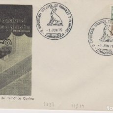Sellos: AÑO 1975 EDIFIL 1727 II EXPO NACIONAL DE ANIMALES Y PLANTAS ZARAGOZA. Lote 254767650