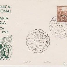 Sellos: AÑO 1975 EDIFIL 1250 FERIA MAQUINARIA AGRICOLA ZARAGOZA. Lote 254768170