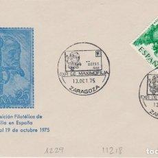 Sellos: AÑO 1975 EDIFIL 1229 SPD FDC EXPO DE MAXOFILIA ZARAGOZA. Lote 254769495