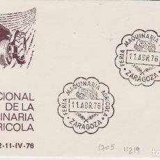 Sellos: AÑO 1976 EDIFIL 1705 SPD FDC FERIA INTERNACIONA MAQUINARIA AGRICOLA ZARAGOZA. Lote 254770010