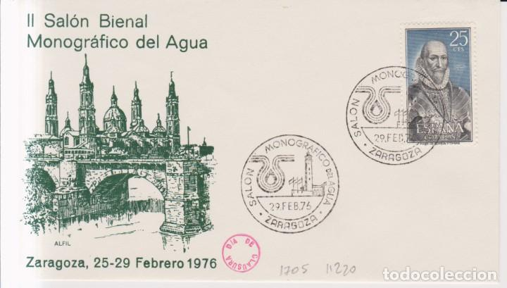 AÑO 1976 EDIFIL 1705 SPD FDC II SALON MONOGRAFICO DEL AGUA ZARAGOZA (Sellos - España - Juan Carlos I - Desde 1.975 a 1.985 - Cartas)