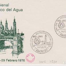 Sellos: AÑO 1976 EDIFIL 1705 SPD FDC II SALON MONOGRAFICO DEL AGUA ZARAGOZA. Lote 254770340