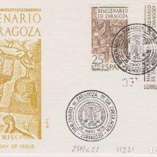 Sellos: AÑO 1976 EDIFIL 2319 A 2321 SPD FDC BIMILENARIO DE ZARAGOZA. Lote 254770675
