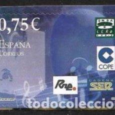Sellos: SELLO USADO ESPAÑA 2002, EDIFIL SH 3943E. Lote 254804170