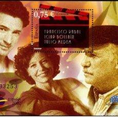 Sellos: HB USADA DE ESPAÑA 2002, EDIFIL 3944. Lote 254805770