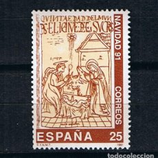 Sellos: EDIFIL 3142 NAVIDAD 1991 -SELLO NUEVO ESPAÑA. Lote 254856745