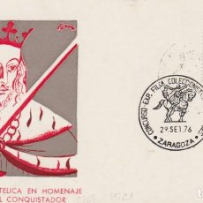 Francobolli: AÑO 1976 EDIFIL 2164-1521 EXPO FILATELICA EN HOMENAJE A JAIME I EL CONQUISTADOR ZARAGOZA. Lote 254890530