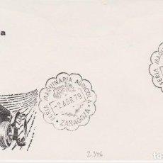 Sellos: AÑO 1979 EDIFIL 2346 SPD-FDC FERIA MAQUINARIA AGRICOLA ZARAGOZA. Lote 254891270