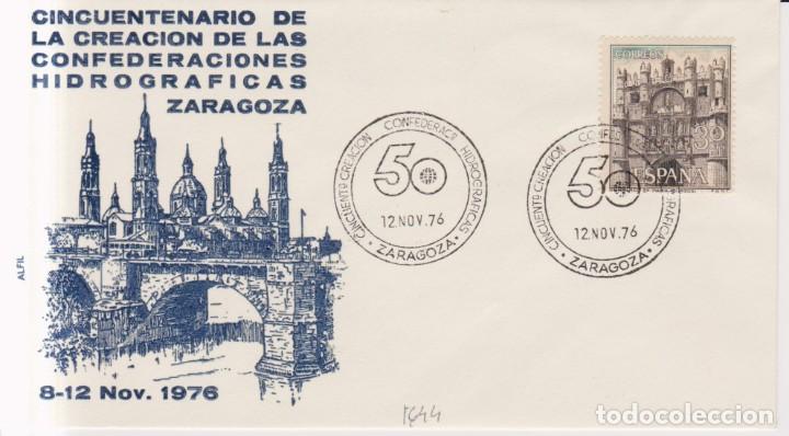 AÑO 1976 EDIFIL 1644 SPD-FDC 50 ANIVERSARIO CREACION CONFEDERACIONES HIDROGRAFICAS ZARAGOZA (Sellos - España - Juan Carlos I - Desde 1.975 a 1.985 - Cartas)