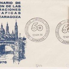 Sellos: AÑO 1976 EDIFIL 1644 SPD-FDC 50 ANIVERSARIO CREACION CONFEDERACIONES HIDROGRAFICAS ZARAGOZA. Lote 254891870