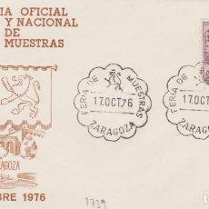 Sellos: AÑO 1976 EDIFIL 1739 SPD-FDC XXXVI FERIA NACIONAL DE MUESTRAS ZARAGOZA. Lote 254892445
