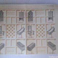 Sellos: 12 SELLOS ARTESANÍA ESPAÑOLA ESPAÑA NUEVOS AÑO 1991 MUEBLES. Lote 254908965