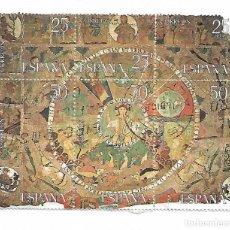 Selos: TAPIZ DE LA CREACIÓN. ESPAÑA EMIT. 25-10-1980. Lote 255329870