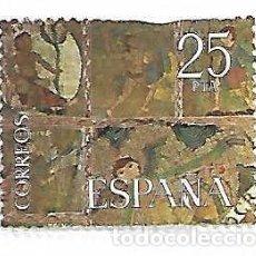 Selos: TAPIZ DELA CREACIÓN. ESPAÑA. EMIT. 25-10-1980. Lote 255330255