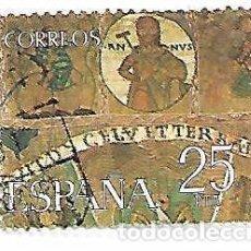 Selos: TAPIZ DE LA CREACIÓN. ESPAÑA. EMIT. 25-10-1980. Lote 255330510