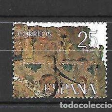 Selos: TAPIZ DE LA CREACIÓN. ESPAÑA EMIT. 25-10-1980. Lote 255330890