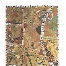 Selos: TAPIZ DE LA CREACIÓN. ESPAÑA EMIT. 25-10-1980. Lote 255331210