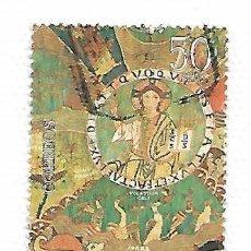 Selos: TAPIZ DE LA CREACIÓN. ESPAÑA EMIT. 25-10-1980. Lote 255331490