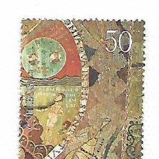 Selos: TAPIZ DE LA CREACIÓN. ESPAÑA EMIT. 25-10-1980. Lote 255331670