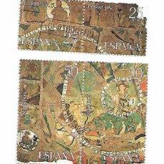 Selos: TAPIZ DE LA CREACIÓN. ESPAÑA EMIT. 25-10-1980. Lote 255332215