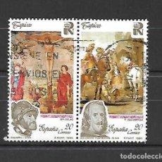 Selos: TAPIZ DEL PATROMONIO NACIONAL. ESPAÑA. EMIT. 26-11-1990. Lote 255334125