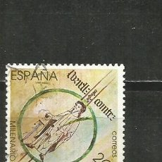 Francobolli: ESPAÑA EDIFIL NUM. 2960 USADO. Lote 255374460