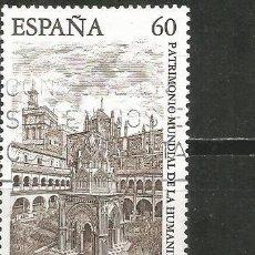 Francobolli: ESPAÑA EDIFIL NUM. 3390 USADO. Lote 255423995