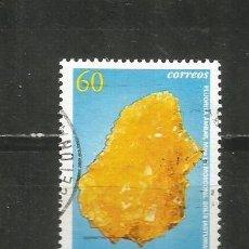 Francobolli: ESPAÑA EDIFIL NUM. 3409 USADO. Lote 255424110