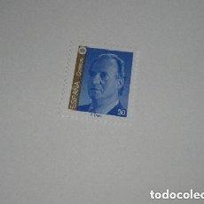 Sellos: ESPAÑA SELLO DE JUAN CARLOS I DE 30 PESETAS. Lote 255459510